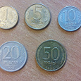 Отдается в дар Монета Банка России 1992-1993 года