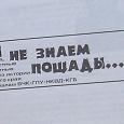 Отдается в дар Книга о Тюмени