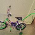 Отдается в дар Велосипед детский 16 дюймов