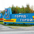 Отдается в дар 2 рубля Мурманск