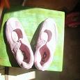 Отдается в дар Розовые летние кроссовки с сеточкой