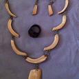 Отдается в дар Комплект оригинальных костяных украшений (серьги и колье) и кольцо из грецкого ореха.