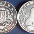 Отдается в дар Украина.монета 200000 карбованцев
