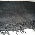 Отдается в дар Черный длинный теплый шарф