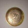 Отдается в дар Монета республика Татарстан