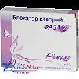 Отдается в дар Блокатор калорий фаза-2