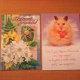 Отдается в дар открытки двойные, чистые