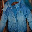 Отдается в дар Куртка на 5-6 лет
