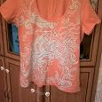 Отдается в дар Оранжевая футболка 48размер