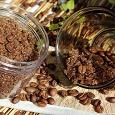 Отдается в дар Скраб Кофейно шоколадный для тела