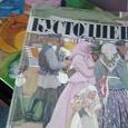 Отдается в дар Художественный привет из СССР.Для любителей живописи: два иллюстрированных альбома.