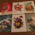 Отдается в дар Чистые открытки СССР