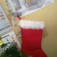 Отдается в дар Новогодний сапожок для подарков)