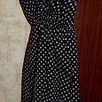 Отдается в дар Короткое платье «Твое», 44 (S)