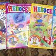 Отдается в дар Журналы новые детские(кроссворды, раскраски, комиксы, ребусы)