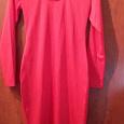 Отдается в дар Красное платье, 44-46 размер