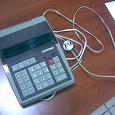 Отдается в дар Калькулятор Электроника МК-44