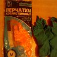 Отдается в дар Резиновые перчатки.
