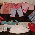 Отдается в дар Вещи на девочку до 1.5 лет, в среднем — до 80 см и 10-12 кг