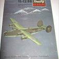 Отдается в дар Бумажная модель: B-24 Liberator