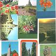 Отдается в дар Календарики 1980-1990 годов