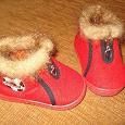 Отдается в дар Красные ботиночки