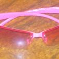 Отдается в дар Розовые очки