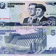 Отдается в дар Банкнота Северной Кореи