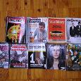 Отдается в дар подборка журналов