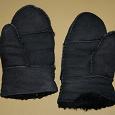 Отдается в дар теплые рукавички на овчине для малыша 2-3 лет