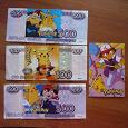 Отдается в дар Игровые деньги и календарик «Pokemon».