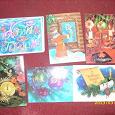 Отдается в дар открытки родом из СССР