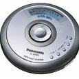 Отдается в дар CD/MP3 Player, хладный трупик
