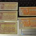 Отдается в дар 100 карбованцев Украина 1991, 1992 гг