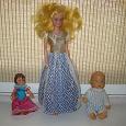 Отдается в дар куколки для девочек