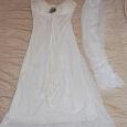 Отдается в дар Платье вечернее 42-44
