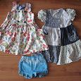 Отдается в дар Пакет одежды для девочки 116-122