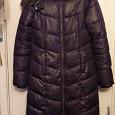 Отдается в дар Зимнее пальто на синтепоне р.38 европейский.