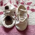 Отдается в дар Балетки для балета рр24-25
