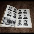 Отдается в дар Книга «Великий подвиг», 1941-1945
