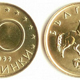 Отдается в дар Монета 10 стотинки. Болгария.
