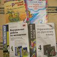 Отдается в дар Учебники и рабочие тетради для начальной школы.