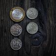Отдается в дар Монеты юбилейные, нумизматам