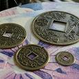 Отдается в дар Китайские монеты