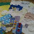 Отдается в дар детская одежда р.62-74