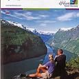 Отдается в дар Путеводитель «Фьорды Норвегии» 2010
