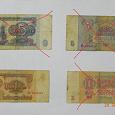 Отдается в дар Советские рубли 5+5+1+1