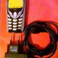 Отдается в дар Телефон мобильный Siemens A52