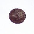 Отдается в дар Царская медная монета