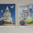 Отдается в дар Календарики «Универсиада 2013»
